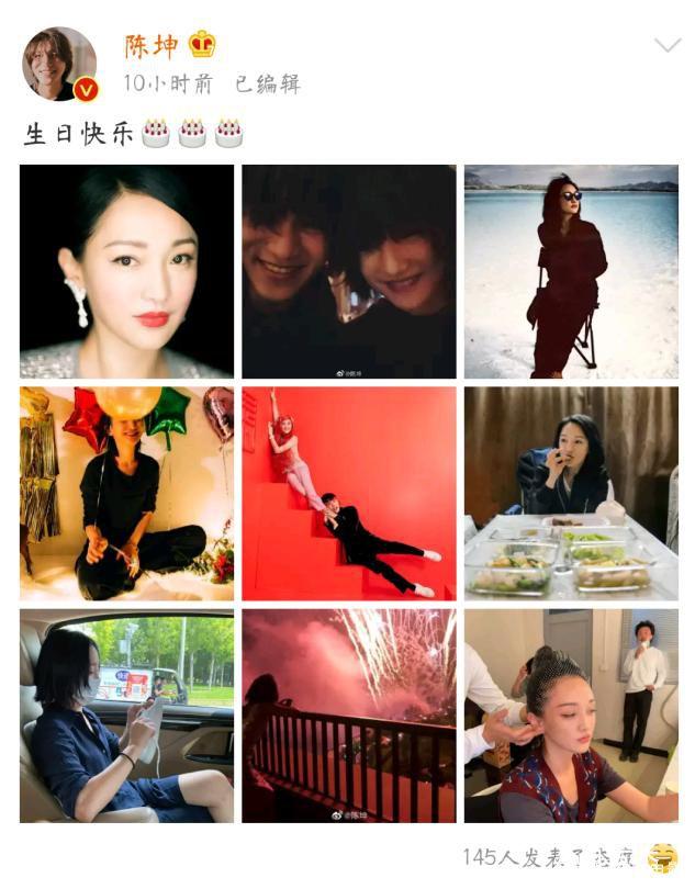 陈坤11年为周迅庆生 零点准时发微博