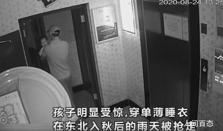 张培萌抢夺孩子视频曝光 张莫涵否认了索要大量现金的指责