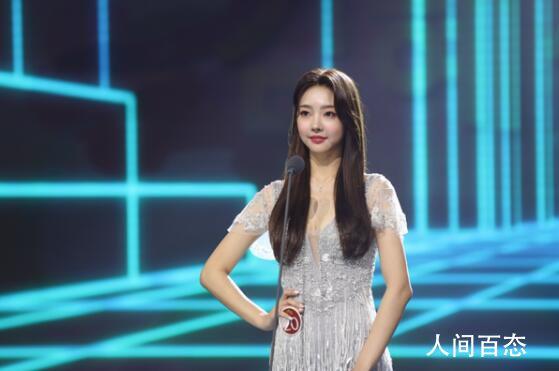 韩国小姐冠军诞生 金慧真是谁个人资料介绍