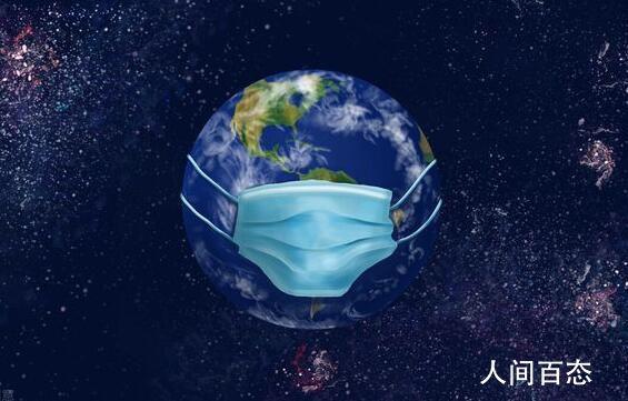 全球日增确诊首超50万例 相当于约每万人当中就有一人感染