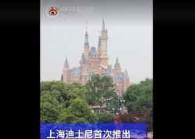 上海迪士尼门票首次低于半价 你心动了吗