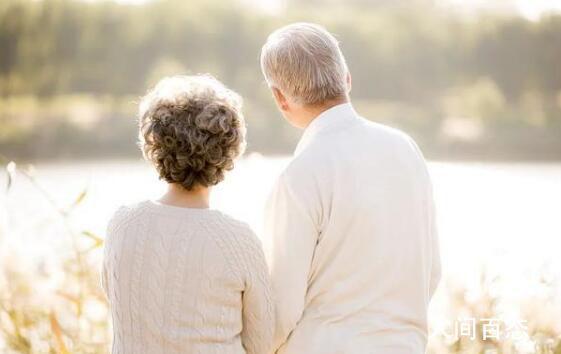 89岁丈夫与妻子离婚:钱全给她 感情那么好为何还要离婚呢