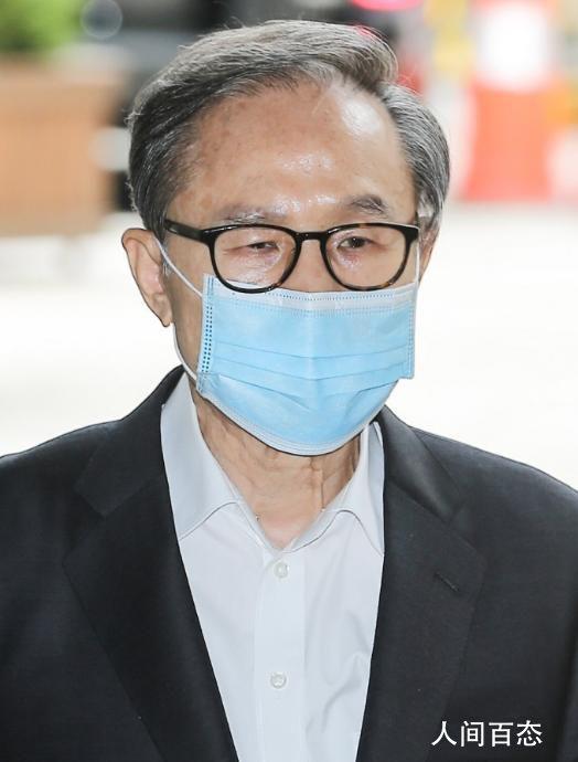 韩国前总统李明博终审获刑17年 目前保释在家的他将面临再次被收监