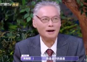 金沙随母姓 吴嘉騄个人资料介绍
