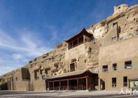 全国石窟寺景区将严控游客数量 部分石窟寺和世界文化遗产地游客超负荷