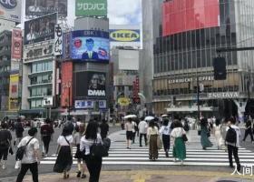 东京部分居民血液有害物质超标 超出了日本全国的平均值