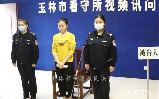 广西玉林女护士获死刑 李凤萍是谁个人资料介绍