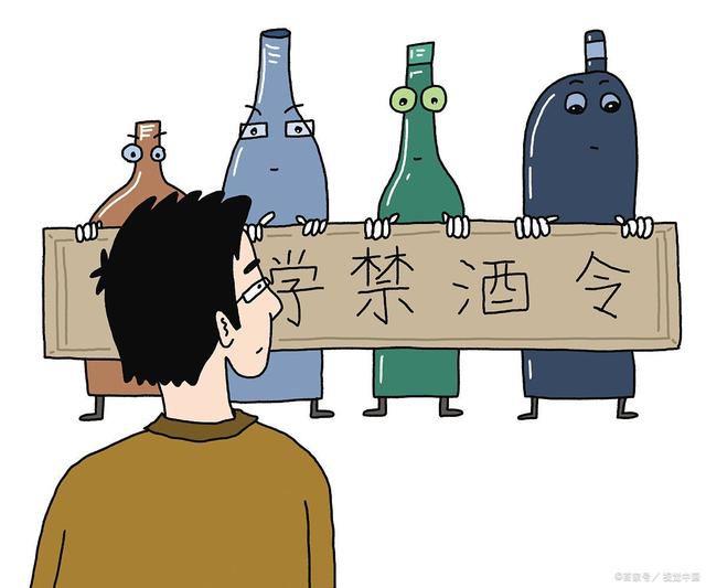 深圳将对未成年人全面禁酒 将于明年1月1日起正式实施