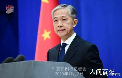 中方回应蓬佩奥专机借道中国领空 依法依规审批有关外国飞机飞越中国领空事宜