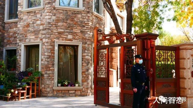 北京一湖畔别墅被强制腾退 建筑面积约560平方米