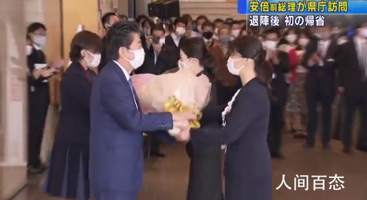 安倍辞职携妻回老家 当天访问了山口县政府