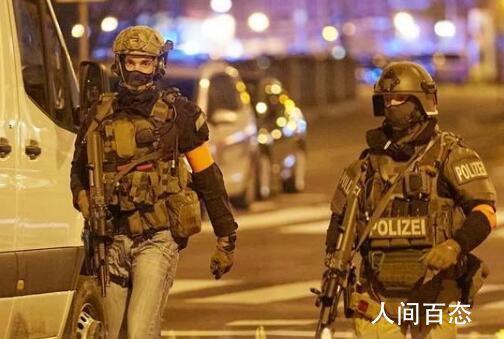 圣战分子宣布为维也纳袭击负责 造成至少7人死亡