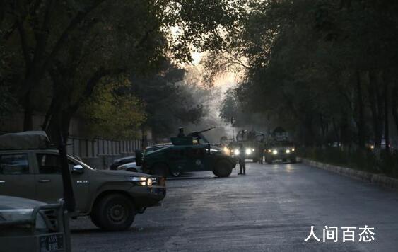 阿富汗大学遭袭22死 另有22人受伤