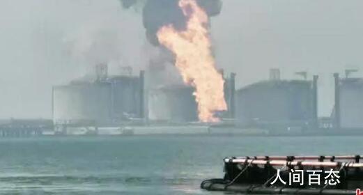 北海管线着火事故 该企业施工事故原因还在进一步调查