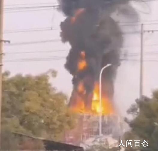 甘肃兰州一化工厂发生闪爆 事故未造成人员伤亡