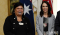 新西兰首位女外长上任 其嘴唇下方有一个传统的下巴纹身