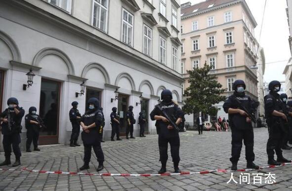维也纳恐袭酿4死 枪手身份曝光