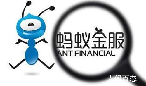 蚂蚁集团:11月6日启动退款程序 视情况决定是否重新启动发行并及时公告
