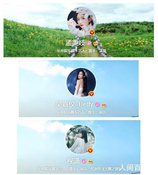 孟美岐吴宣仪程潇微博认证 网友猜测三人此举是合约到期