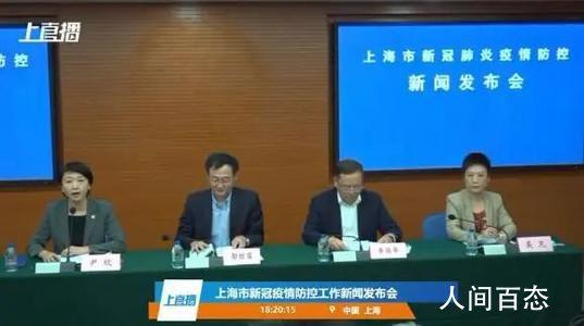上海新增1例确诊病例 该病例在浦东机场从事搬运工作