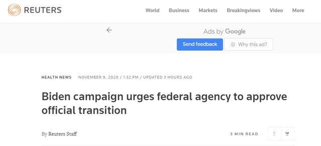 拜登团队促联邦机构批准权力过渡 统特朗普目前仍拒绝认输