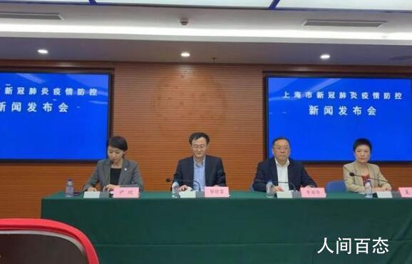 上海新增病例近期未接触冷冻食品 核酸检测结果为阳性