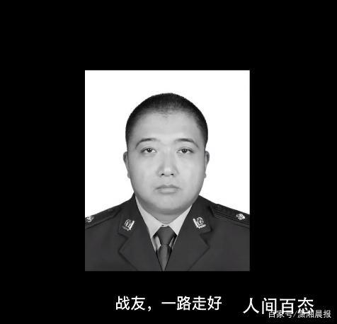 辅警殉职前半小时还在汇报工作 郭佩政个人资料介绍