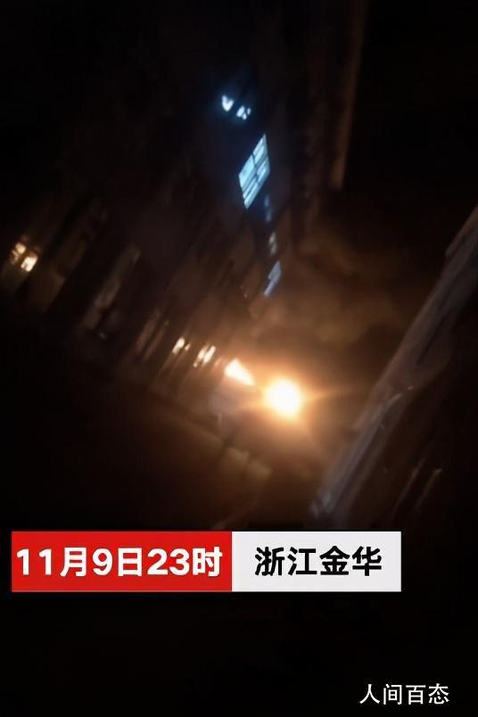 浙江一工厂爆炸 蘑菇云腾空