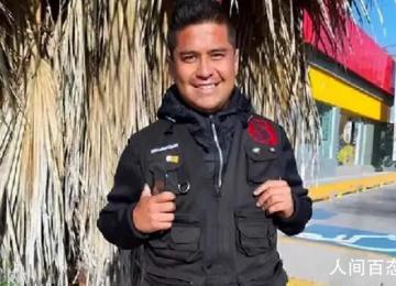 墨西哥一记者被枪杀 被武装人员残忍杀害