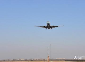 民航局再对多个航班发出熔断指令 熔断的航班量不得用于其他航线