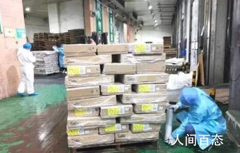 山东泗水进口冷链外包装检测阳性 立即启动冷链食品疫情防控应急预案
