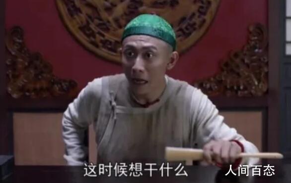 新版鹿鼎记被批浮夸尴尬像演小品 尤其是韦小宝和皇帝初遇片段