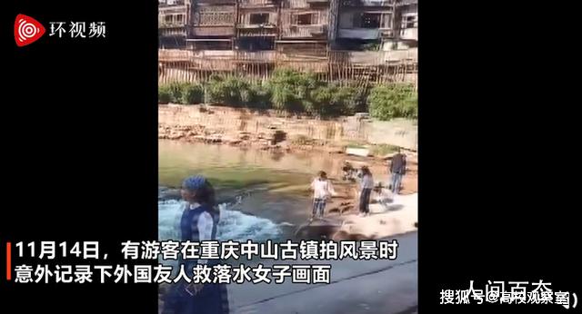 英国驻重庆领事救学生 这究竟是怎么回事呢