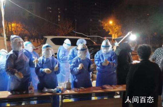 天津新增1例本土无症状感染者 居住于天津东疆港区瞰海轩小区