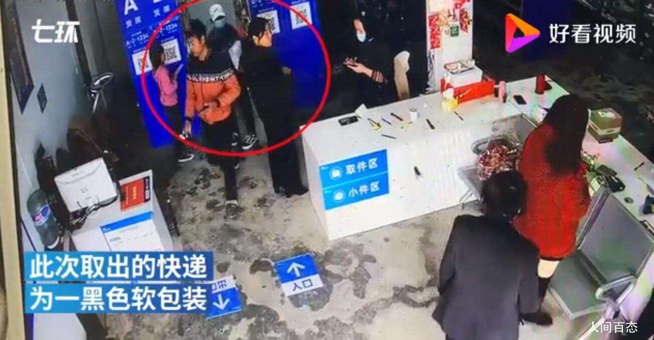 河南杀6人嫌犯行凶前视频曝光 背后真相太吓人了