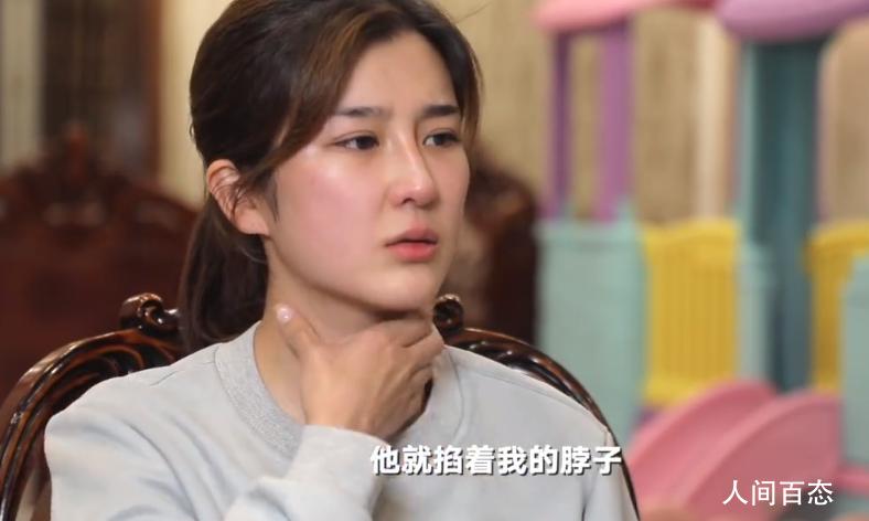 张培萌妻子谈产后第17天被家暴 张漠寒接受采访首次谈及家暴细节