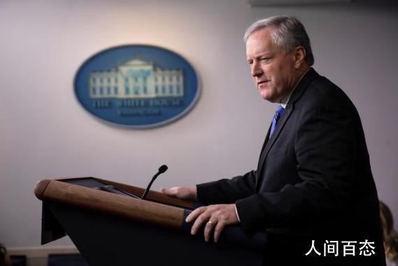 白宫幕僚长:联邦政府12月或停摆