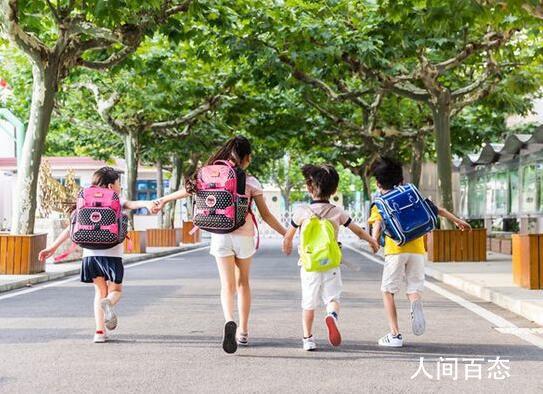 深圳中小学拟延后放学 对此该怎么看待?