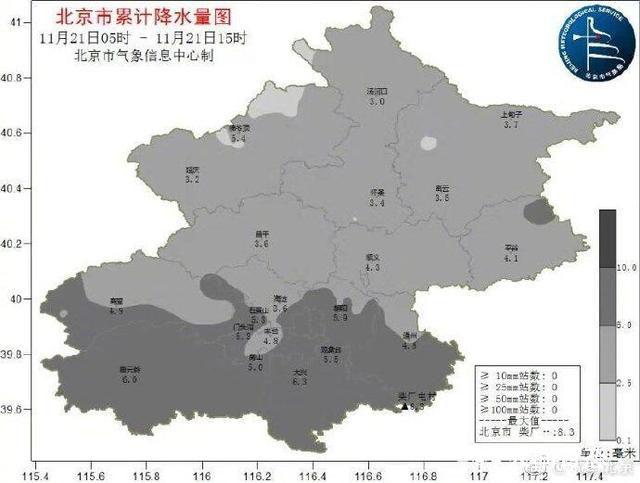 北京下雪了 今日北京降雪已达初雪标准