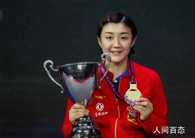 陈梦4-0完胜孙颖莎 连续4年晋级决赛