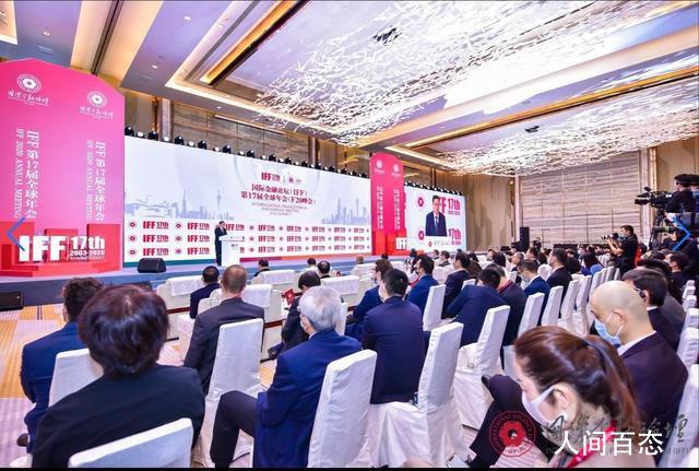 广州期货交易所有望年内挂牌运营 已获得国务院批准筹建