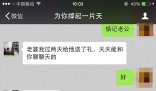 罪犯狱中网恋三年诈骗数十万 一起来看看具体内容