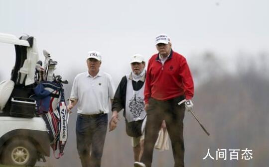 特朗普G20峰会期间去打高尔夫 一起来看看具体内容
