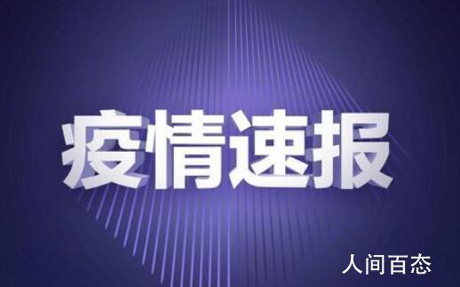 上海病例暴露于集装器 事件更多细节曝光