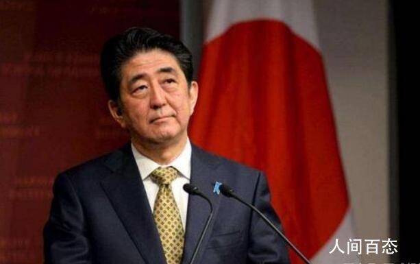逮捕安倍登热搜 就涉嫌违反日本选举法存在贿票行为