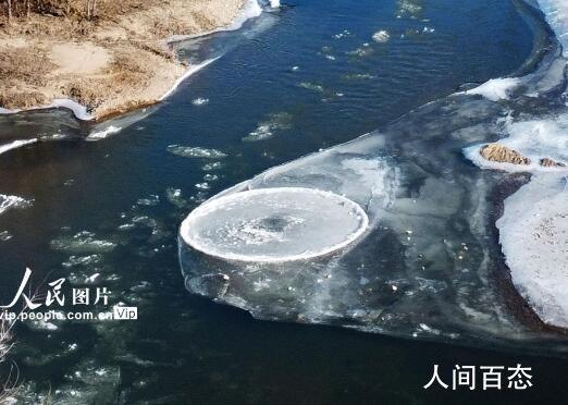 内蒙古现冰盘景观 吸引了不少游客和摄影爱好者前来打卡