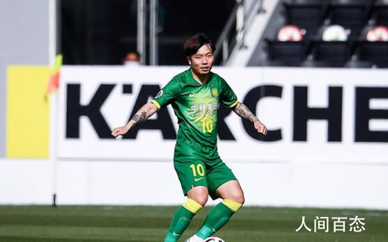 北京国安3-1战胜墨尔本胜利 拿到了三连胜