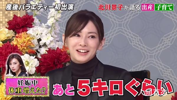 北川景子产后复出上节目引争议 主持人吐槽辣妈被观众批判