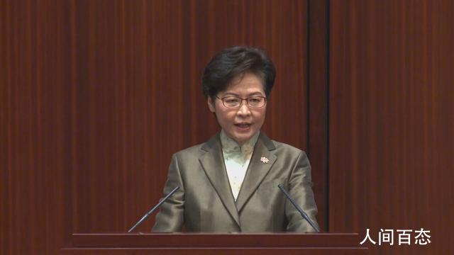 林郑月娥首次佩戴一国两制徽章 与她关于一国两制的论述交相呼应