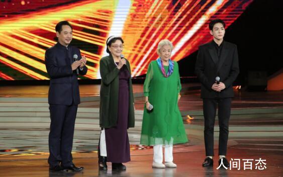 第33届中国电影金鸡奖开幕式 在厦门正式拉开了帷幕